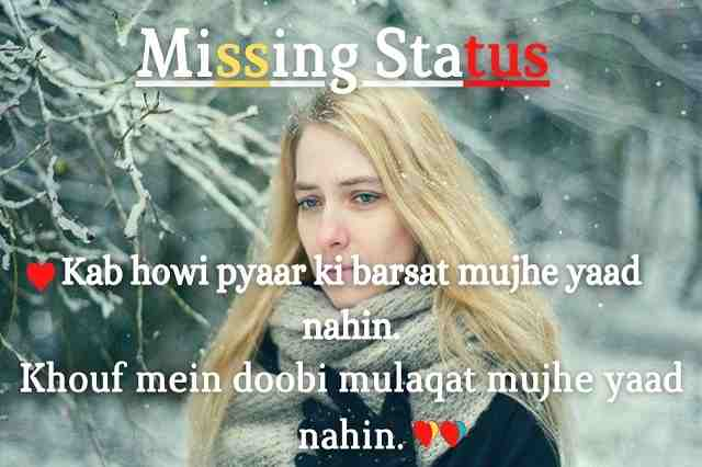 Missing Status in Hindi   Missing Status   Missing Status in Hindi.