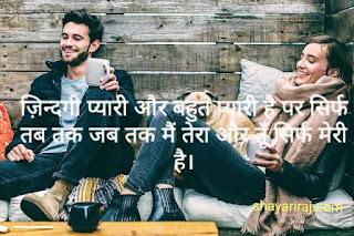 Best-new-Ghalib-Ishq-shayari-in-hindi