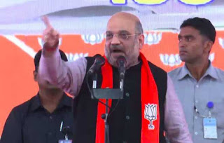 rahul-should-mind-his-own-business-before-dreaming-for-victory-in-gujarat-amit-shah