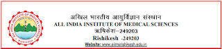 AIIMS Rishikesh Professor Notification 2020- Download Application