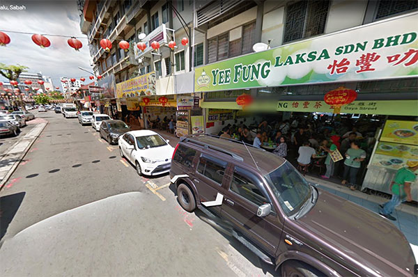 Gaya Street Yee Fung Coffee Shop