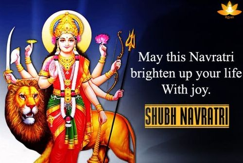Happy Navratri 2020- Navratri Wishes  messages SMS,quotes