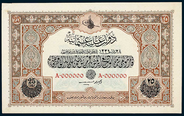 Turkey Ottoman Empire 25 Livres banknote 1918 State Notes of the Ministry of Finance