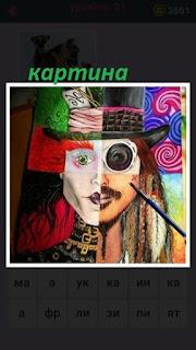 655 слов написана цветная картина мужчины в шляпе 21 уровень