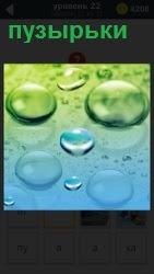 На воде после дождя образовались разноцветные капли и разной величины на воде