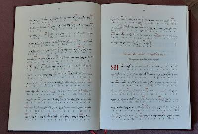 (Νέα μουσική έκδοση) Θεία Λειτουργία στην Αλβανική Γλώσσα (Τόμος Β΄)! Επιμέλεια Θεόδωρος Πέτσι (Theodhor Peci)