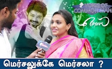 Voice of Common Man | Mersal Movie Controversy
