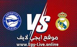 مشاهدة مباراة ريال مدريد وديبورتيفو ألافيس بث مباشر ايجي لايف بتاريخ 28-11-2020 في الدوري الاسباني