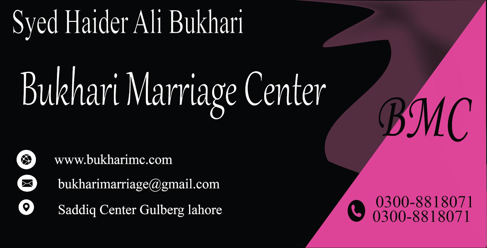 June 2019 ~ BUKHARI MARRIAGE CENTER