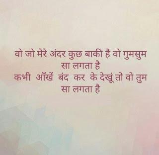 sad shayari in hindi girlfriend,love in hindi