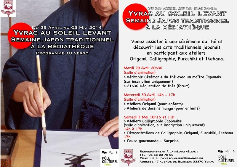 calligraphie japonaise pour enfant