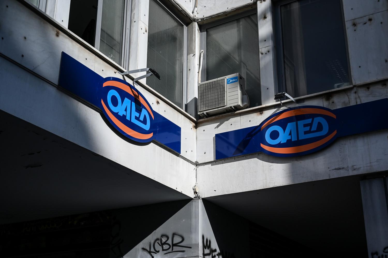 ΟΑΕΔ επίδομα ανεργίας: Ξεκινούν οι πληρωμές της δίμηνης παράτασης