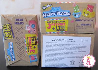 Петкинсы в коробочках сюрпризах фирмы Moose