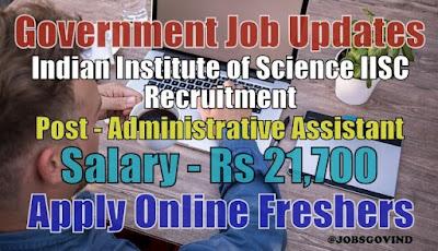 IISC Recruitment 2020