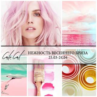 http://cutecutblog.blogspot.ru/2016/03/1.html