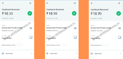 Paytm withdraw proof