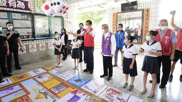 國家防災演練 彰化縣地震避難防災教育向下扎根