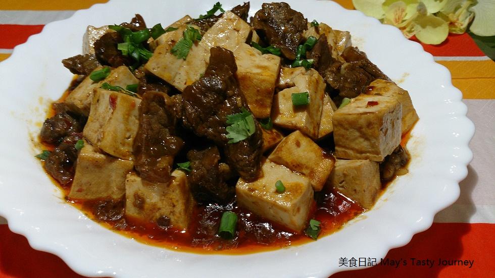 美食日記May′s Tasty Journey: 一腩兩吃:清湯蘿蔔牛腩+ 豆腐燜牛腩