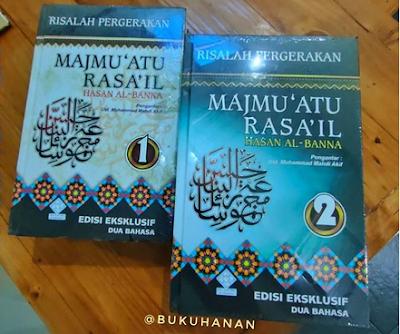 Paket Kitab Majmuatu Rasail Hasan Al Banna