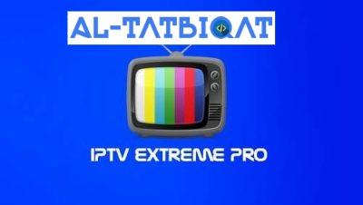 تحميل IPTV Extreme PRO 2020 مدى الحياة