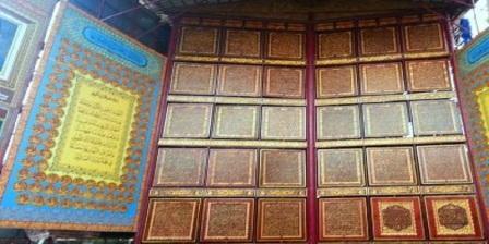 wisata religi di palembang, museum al qur'an raksasa di palembang sumatera selatan