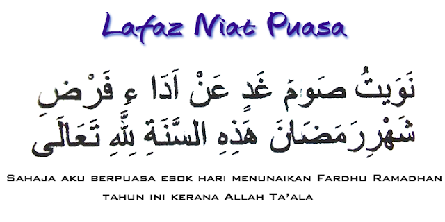 Image result for niat puasa