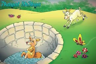 قصص حيوانات للأطفال