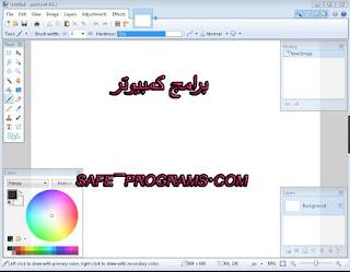 تحميل برنامج paint لويندوز xp