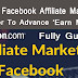How to start affiliate marketing on facebook [ Hindi ]