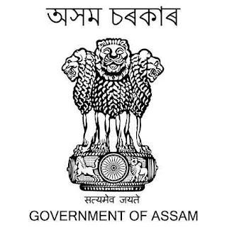 PNRD, Assam Recruitment 2020: 566 AE and JE Vacancies through APSC