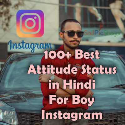 Best Attitude Status in Hindi For Boy Instagram 2021