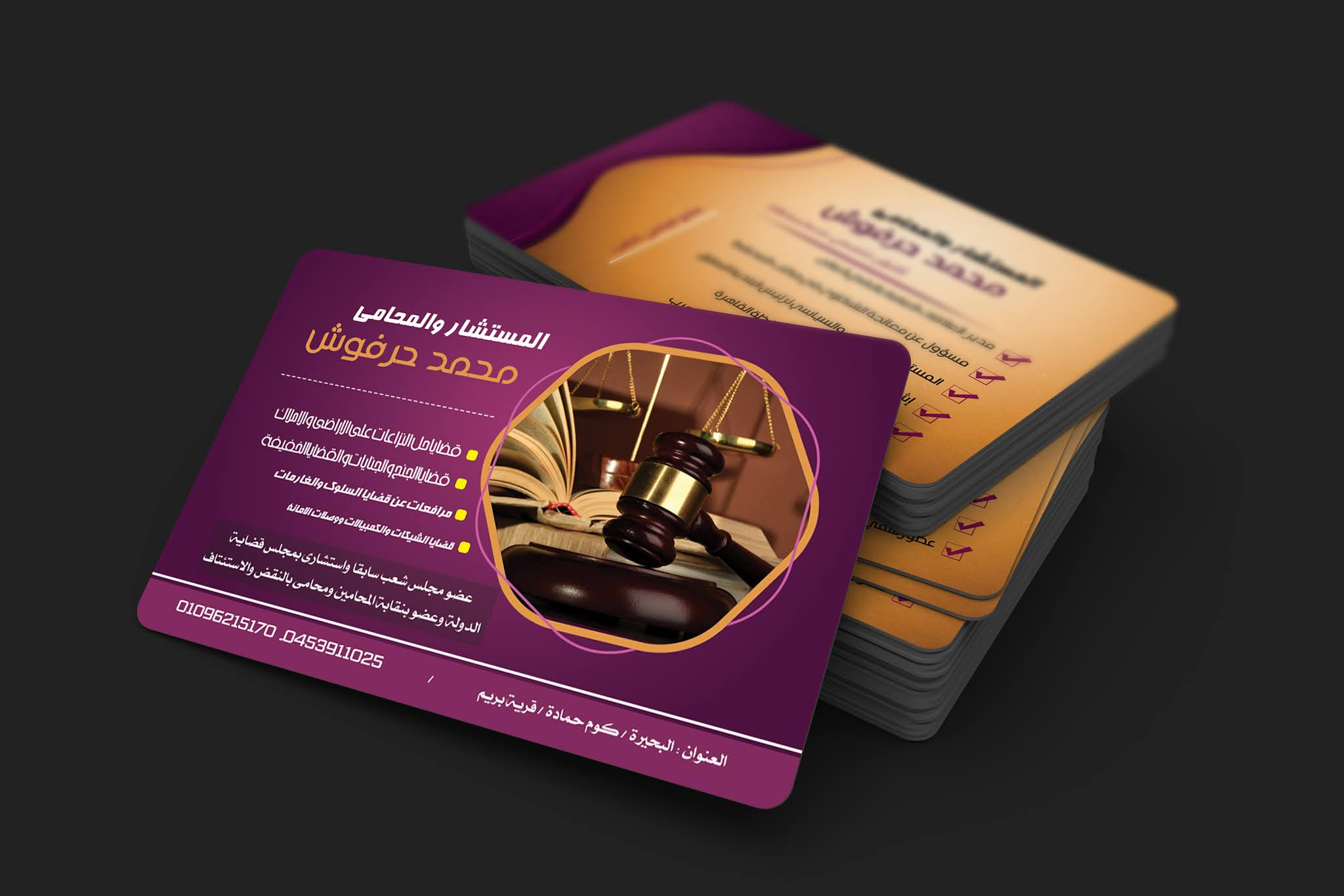 Personal Card Psd Business Card Professional Psd Free Download Domain Juris