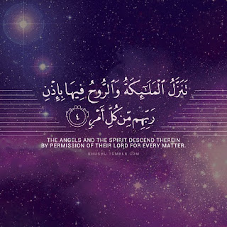 islamic status islamic dp