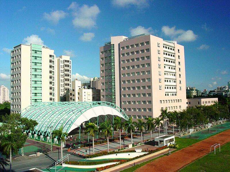 Du học Đài Loan: Đại học Y Cao Hùng – Kaohsiung Medical University