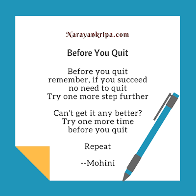 Text Image for April Poetry Month Day 28 Poem: Before You Quit
