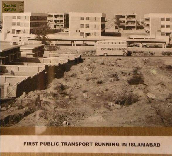Rawalpindi Streets: Historical Pictures: Historical Pictures 3