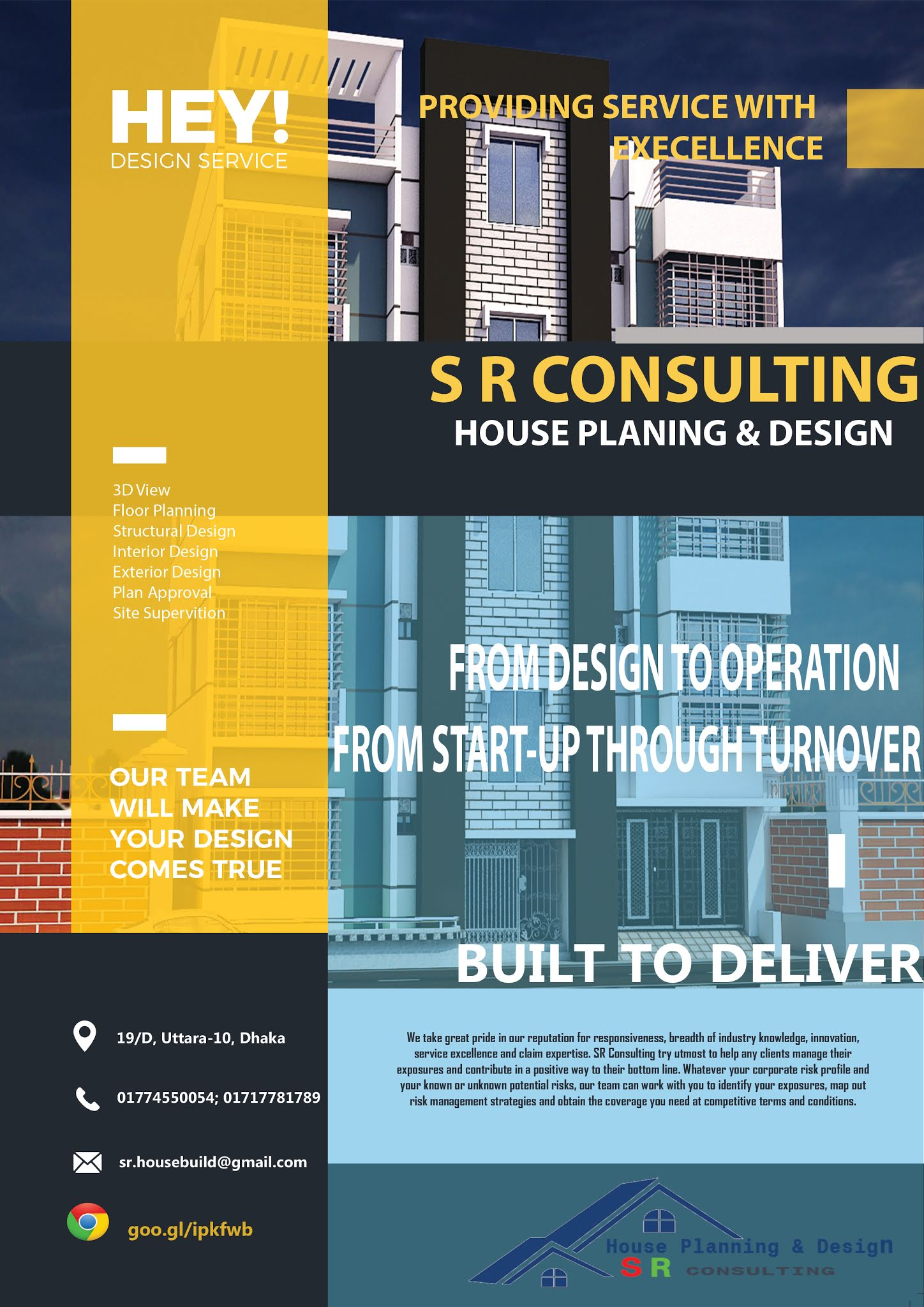 SR Consulting