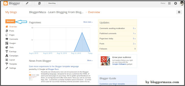 how-to-make-write-new-blog-post-in-blogger