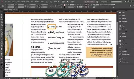 كيفية ثتبت وتفعيل Adobe InDesign CC 2017 Crack أحدث إصدار (1)