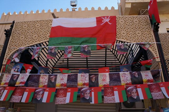 Omã: dicas práticas para a sua viagem ao país