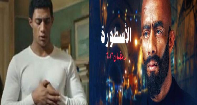 خطأ ديني كارثي من النجم محمد رمضان في مسلسل الأسطورة