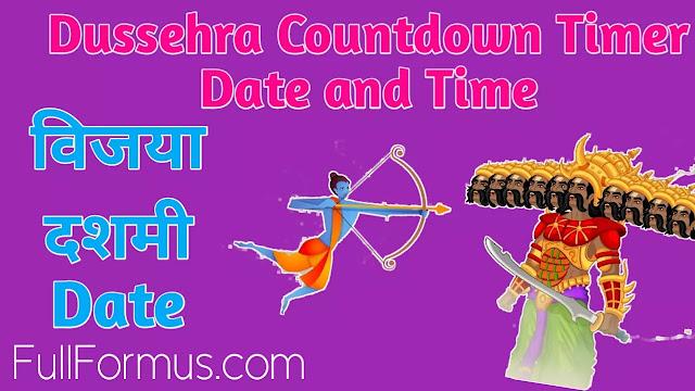 Dussehra 2021 coutdown timer