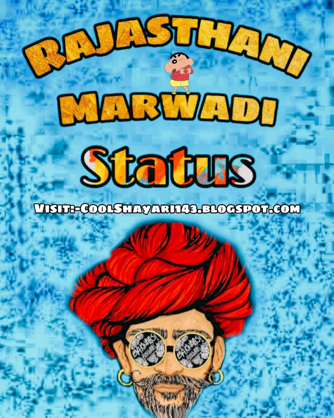 [Latest 100+] Rajasthani Status 2021 | Marwadi Status 2021