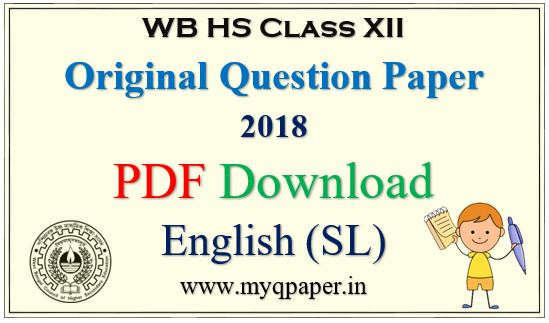 PDF Download Class 12th Question  Paper 2018 | English | WBCHSE 2022