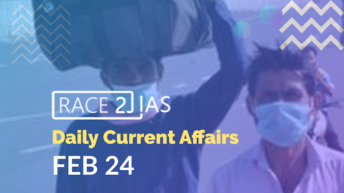 Daily Current affairs  from The Hindu & PIB- February 24 | Niti Aayog | National Migrant Labour Policy | Atmanirbhar Bharat | Alzheimer's disease