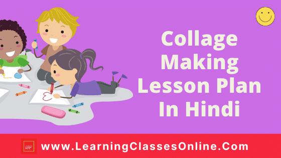 Collage Making Lesson Plan In Hindi (कोलाज बनाना) Class 1st to 12th Art And Craft School Teachers, B.Ed, D.El.Ed, M.Ed Free Download PDF