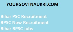 Bihar Public Service Commission BPSC Recruitment