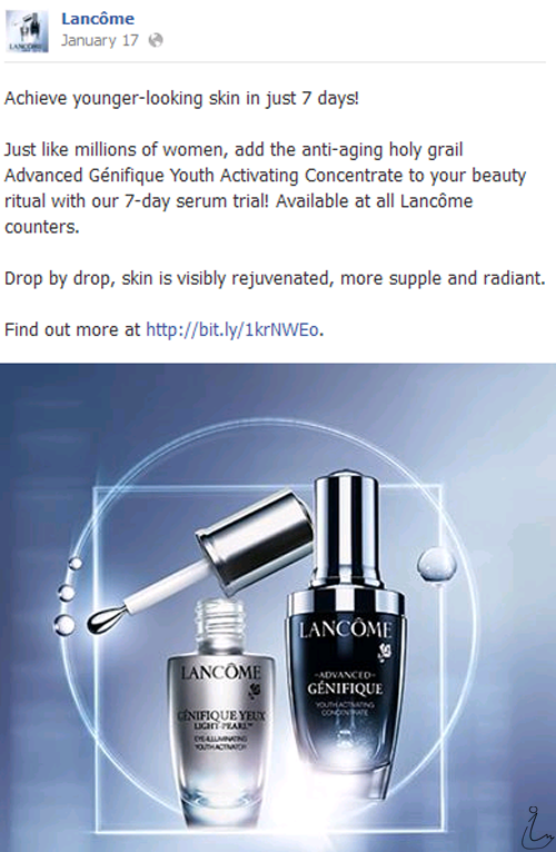lancome free genifique 7 day sample