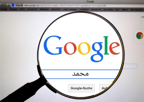 Google Menempatkan Nabi Muhammad Sebagai Manusia Terbaik Dunia