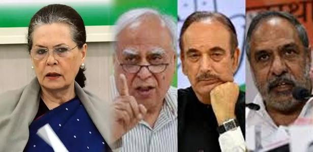 sonia-gandhi-congress-leaders-sought-overhaul-party-framework